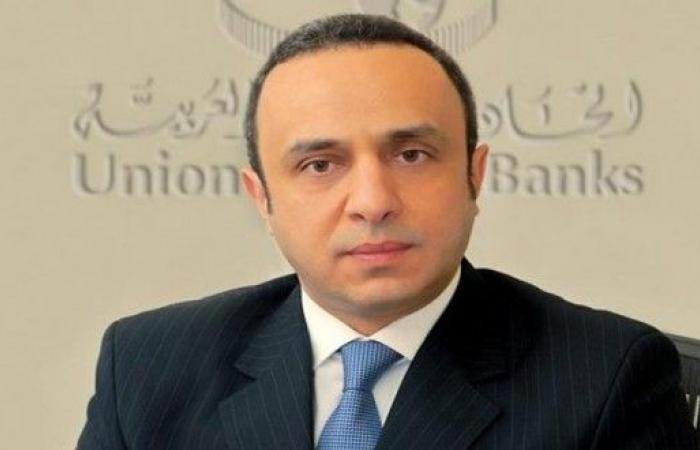 فتوح: الوضع المالي اللبناني جيد.. والمصارف تستطيع ان تمتص أي خسائر