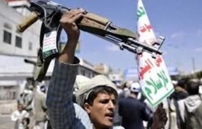 مقتل 7 مدنيين جراء قصف المليشيا احياء سكنية في حيس