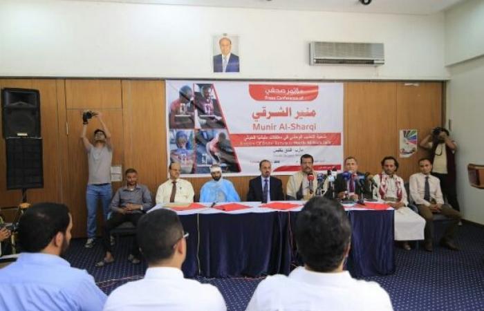 وقائع مؤتمر صحفي «الضحية» كان حاضرا لكنه لا يستطيع التحدث - شهادات مؤلمة وتفاصيل صادمة