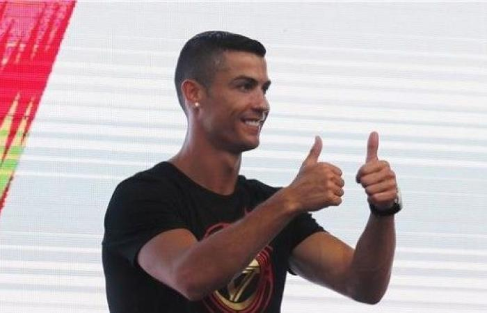 رونالدو يغيب عن مواجهة ريال مدريد