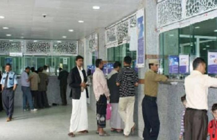 الحوثيون ينهبون أموال الصرافات بصنعاء
