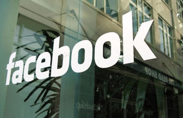 فيسبوك تؤكد أنها تطور قمر صناعي جديد للإنترنت