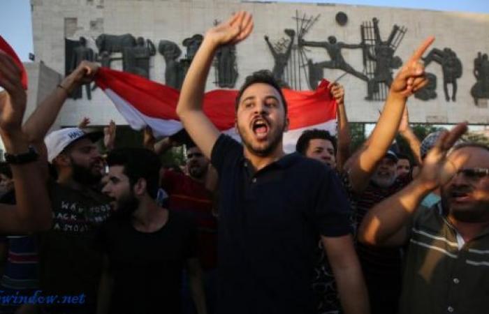 """العراق يستعد لمظاهرة """"إسقاط الفاسدين"""""""
