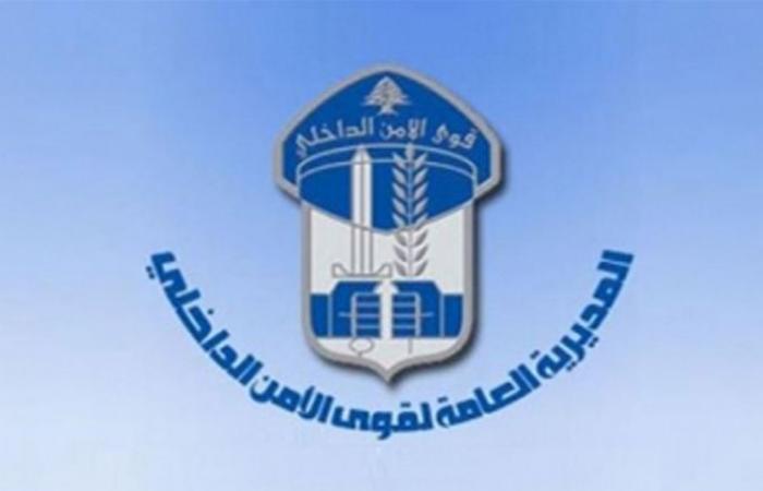 """""""قوى الأمن"""": توقيف 717 شخصًا خلال أسبوع"""