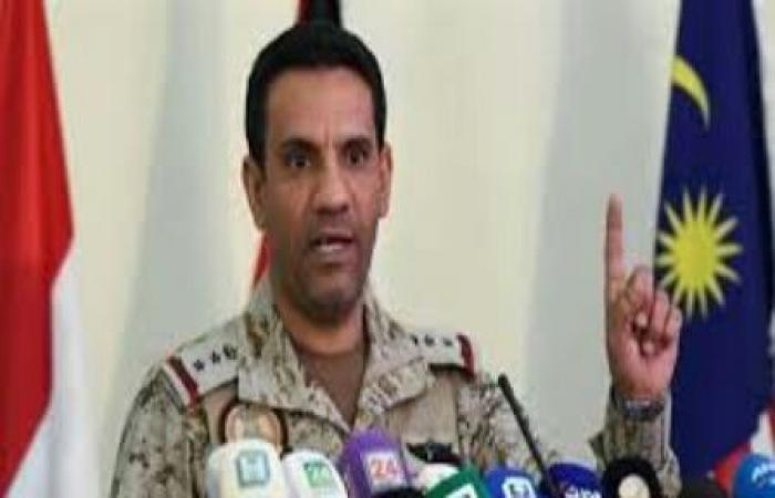 التحالف العربي يحمل المليشيات الانقلابية مسؤولية استهداف المدنيين بالحديدة