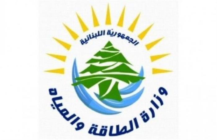 وزارة الطاقة: تهديد اصحاب المولدات مرفوض ولا أحد يلوي ذراع الدولة