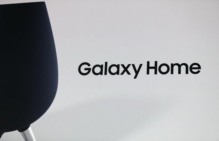 سامسونج تكشف عن مكبر الصوت الذكي Galaxy Home