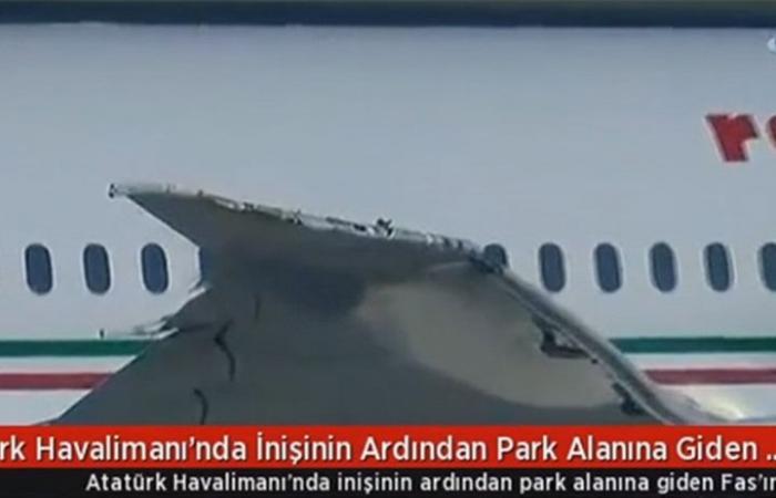 اصطدام طائرة مغربية بأخرى تركية بمطار أتاتورك (شاهد)