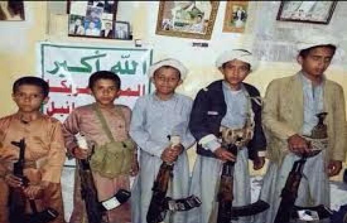 اليمن | الفقر وشعارات «الجنة» رسائل الحوثيين لتجنيد الأطفال