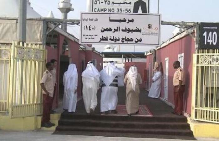 اليمن | المملكة تستقبل حجاج قطر وأول طلائع الحجاج اليمنيين المستضافين بأمر ملكي يعبرون الوديعة