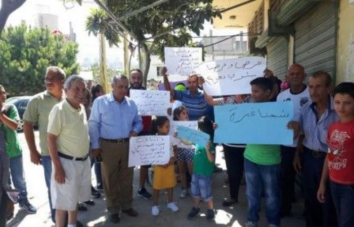 اعتصام لاهالي شكا احتجاجا على غبار شركة هولسيم