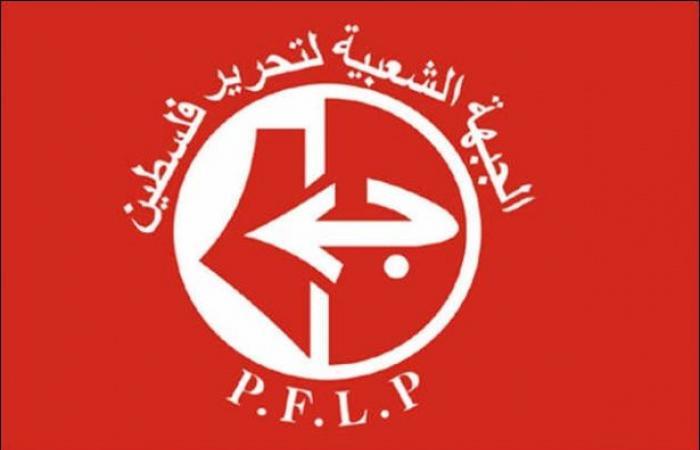 فلسطين | الشعبية : لا هدنة قبل المصالحة وانهاء الانقسام واستعادة الوحدة الوطنية
