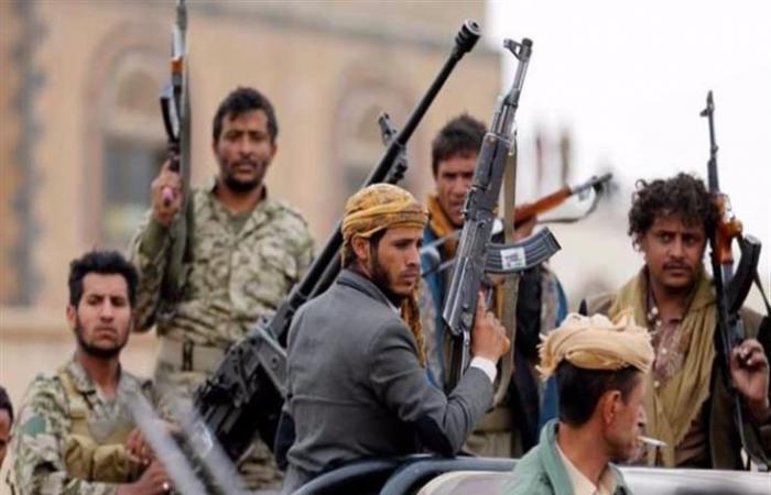اليمن | وسم إلكتروني يقلق الحوثيين