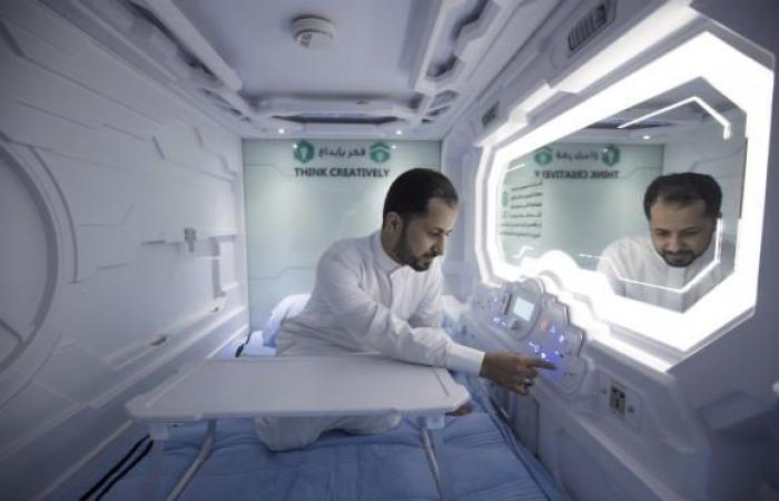 فلسطين | كبسولات نوم زجاجية لإراحة الحجاج في مكة المكرمة