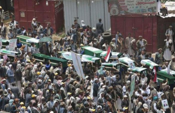 """فلسطين   """"سي إن إن"""": السعودية استخدمت السلاح الأميركي بقتل الأطفال باليمن"""