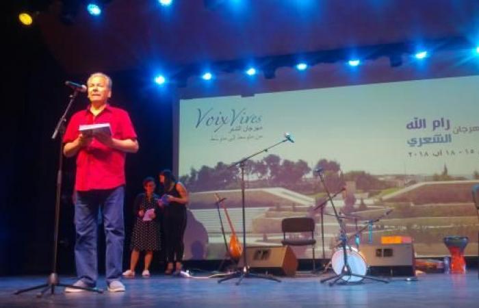 فلسطين | إطلاق مهرجان رام الله الشعري الثاني.. فلسطين تتنفّس شعراً