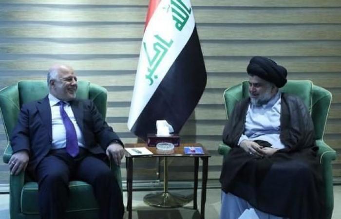 العراق | العراق.. ترقب إعلان تشكيل الكتلة الأكبر