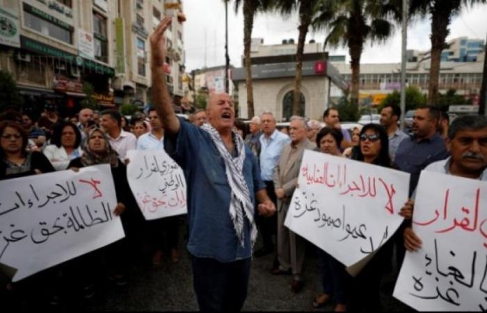 فلسطين | اعتصام داخل مقر منظمة التحرير في رام الله للمطالبة برفع العقوبات عن غزة