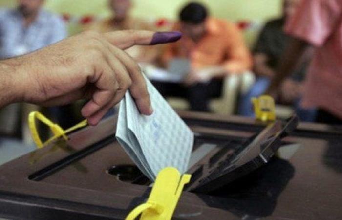 العراق   العراق.. المحكمة العليا تصادق على نتائج انتخابات مايو