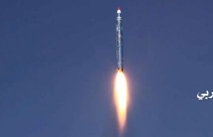 فلسطين | الحوثيون يعلنون إطلاق صاروخ باليستي على نجران