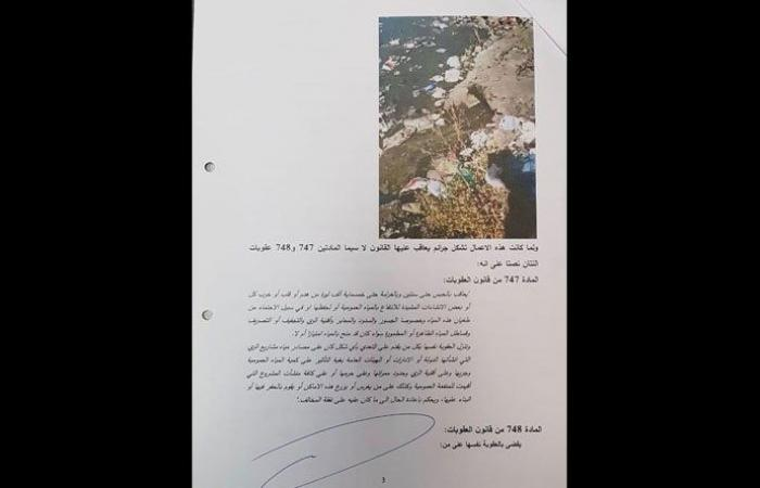 مصلحة مياه الليطاني توجه إنذارين الى بلدية المرج وبر الياس