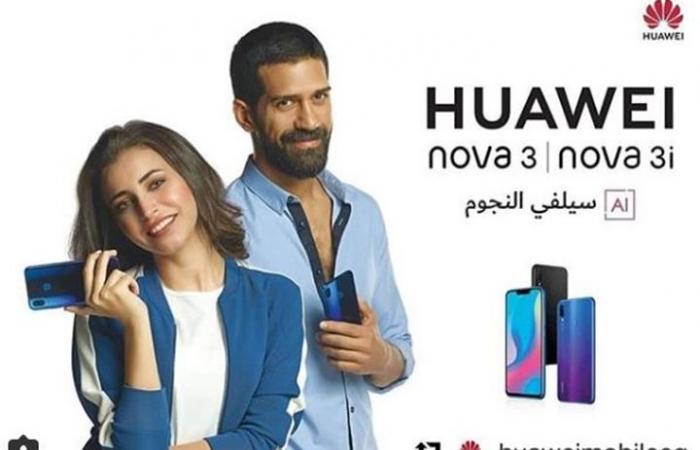 """خطأ فادح من ممثلة مصرية """"يفضح"""" إعلان هاتف شهير (صور)"""