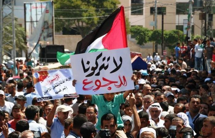 """فلسطين   اتحاد موظفي """"اونروا"""" يعقد مؤتمر صحفي الاحد القادم"""