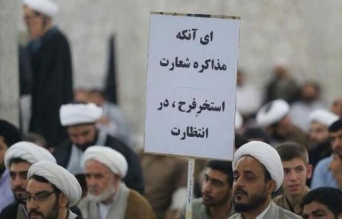 إيران | مطالبات بالتحقيق في تهديد المتشددين لروحاني بالتصفية
