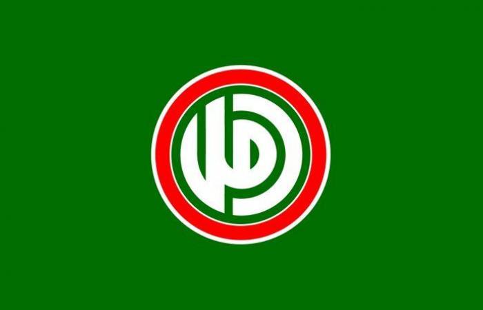 """حركة """"أمل"""" تحيي ذكرى الصدر: ليكن هذا اليوم إستفتاء لتشكيل الحكومة"""