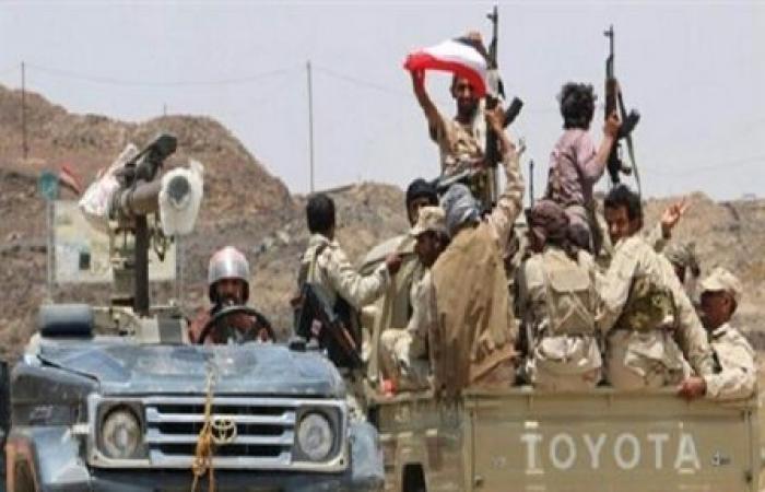 اليمن   صعدة تتحرر.. الجيش يعلن تحرير عدد من القرى والمناطق الاستراتيجية من قبضة المليشيا _آخر المستجدات