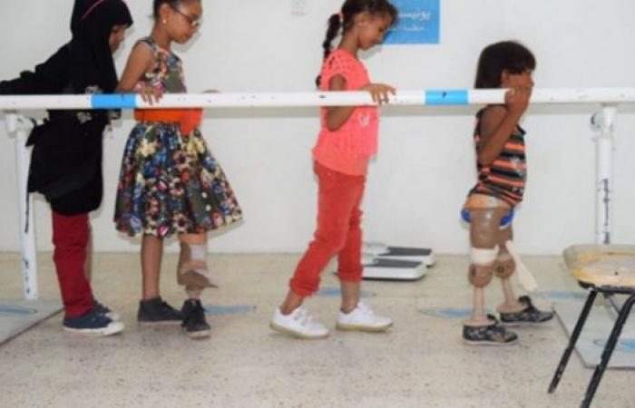 اليمن | منظمة اليونيسف تنشر صورا للأطفال المتضررين من الصراع في اليمن