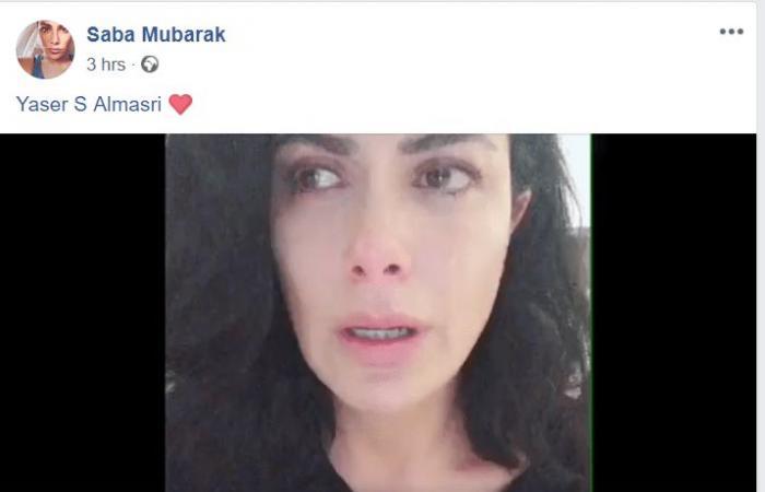 هكذا نعت صبا مبارك زميلها الراحل ياسر المصري