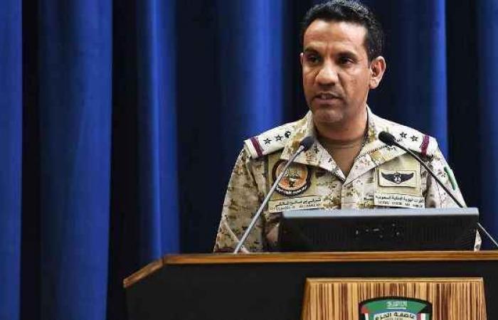اليمن   عاجل : التحالف العربي يكشف عن أخطر وأقذر مصادر التمويل للحوثيين في اليمن