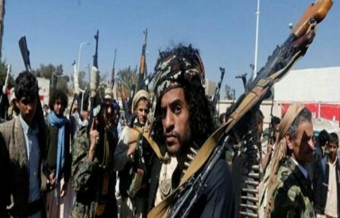 اليمن | مجددًا.. المليشيات الانقلابية تضع شرط تعجيزي جديد لأفشال مشاورات «جنيف»