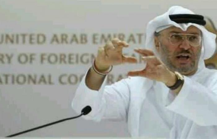 اليمن   «الإمارات» تعلن عن شرطها لـ«إنهاء معاناة اليمنيين»