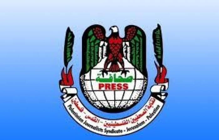 فلسطين | نقابة الصحفيين تدين اعتداء قوات الاحتلال على الصحفيين