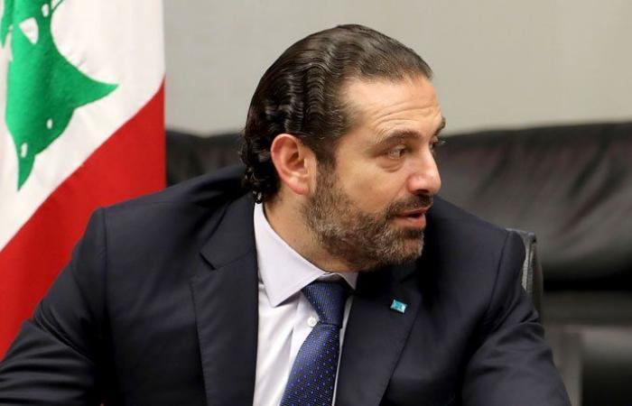 الحريري: أعرف الدستور ولا فائدة من الكلام فوق السطوح والمواقف العنترية