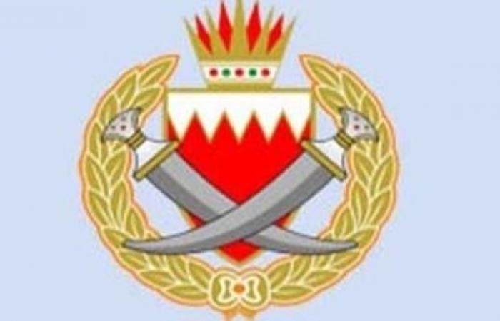 البحرين.. القبض على 14 إيرانياً دخلوا بجوازات مزورة