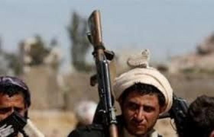 اليمن | اختطاف أحد موظفي منظمة الهجرة الدولية بصنعاء