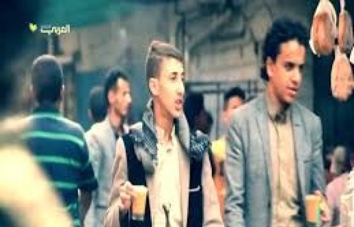 اليمن | شارع المطاعم في صنعاء... ملتقى ثقافي بنكهة شعبية