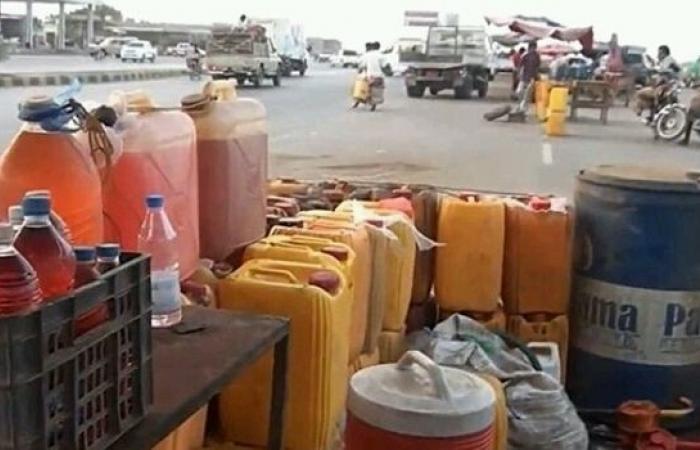 اليمن | أزمة خانقة للمشتقات النفطية بصنعاء و«الجالون» البترول بـ20 ألف