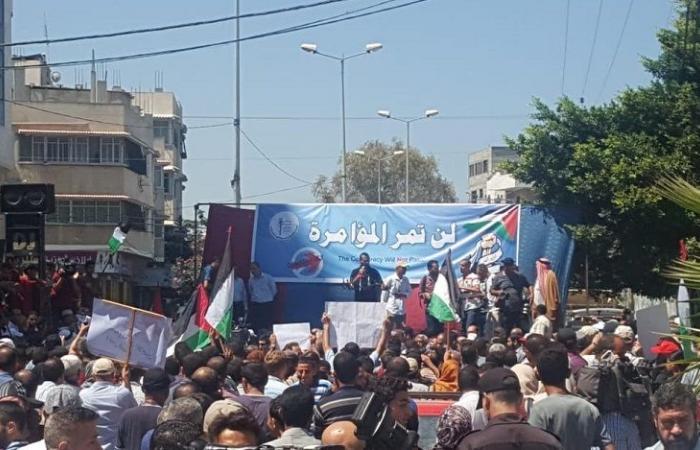 فلسطين   فتح باب التوظيف لسد الشواغر.. الكشف عن فتح باب التقاعد الطوعي لموظفي الأونروا