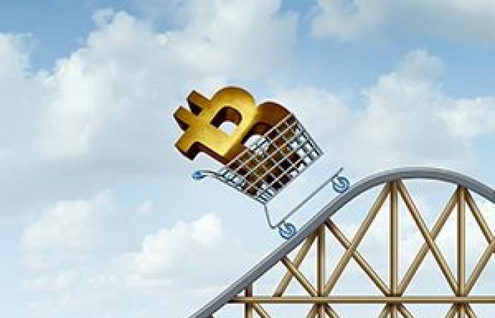 إقتصاد   البتكوين يتراجع لليوم الثاني على التوالي مع استمرار المخاوف بالسوق