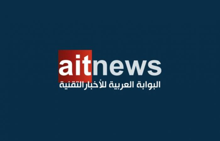 البوابة العربية للأخبار التقنية تحتفي بـ 13 عامًا من التغطية الإعلامية