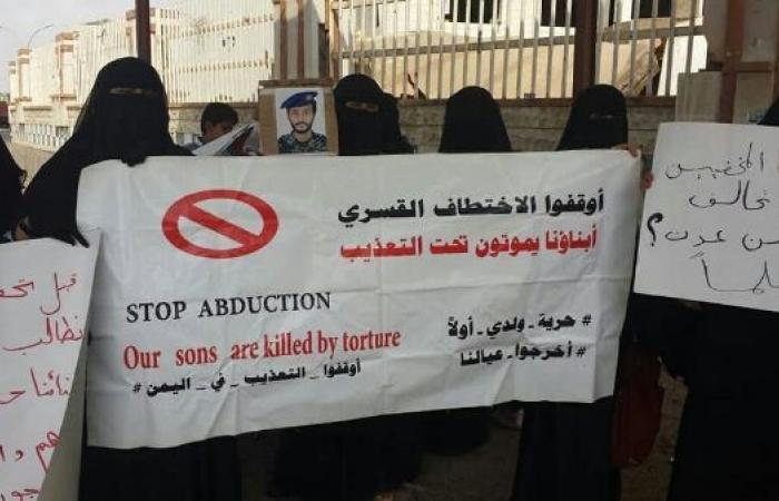 اليمن | وقفة احتجاجية غاضبة امام مقر التحالف العربي في العاصمة عدن