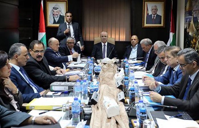 فلسطين | قرارات اجتماع الحكومة