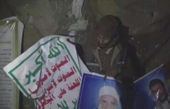 اليمن   شاهد : الجيش يقتحم «كهفا» في صعدة - 5 غرف تحت الارض للعمليات والاتصالات وهذا ما تم العثور عليه
