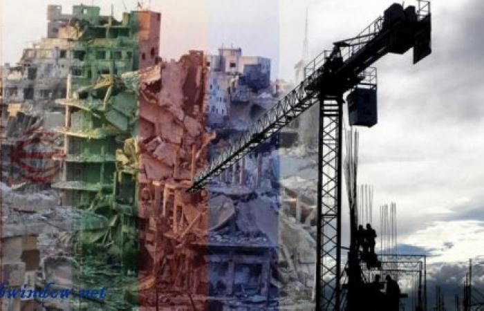 الغرب يُحجم عن إعمار سوريا تخوفاً من تكرار..الحرب الأسدية