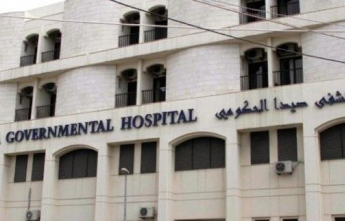 اعتصام لموظفي مستشفى صيدا الحكومي: لن نقبل بدفع مستحقاتنا الا على أساس قانون 46