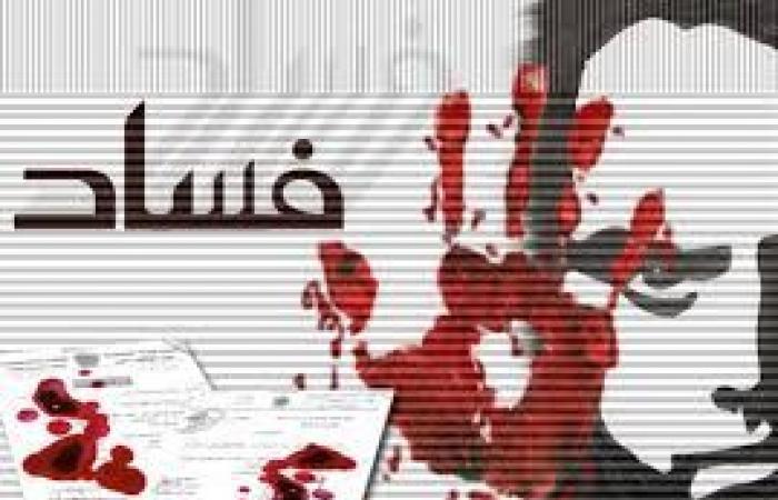 فلسطين | الهدايا المقدمة للموظفين العموميين..فساد ام ماذا !!